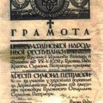 felerystyka3_20071026_1907315053