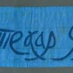 mogyla5_20071026_1291860079