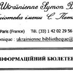 biblioteka0_20071026_1395413573